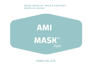 「AMI MASK Light」販売日について